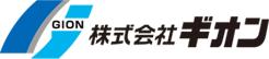 株式会社ギオン