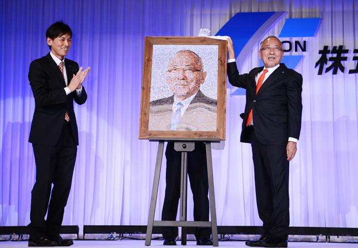 ギオン50周年式典011
