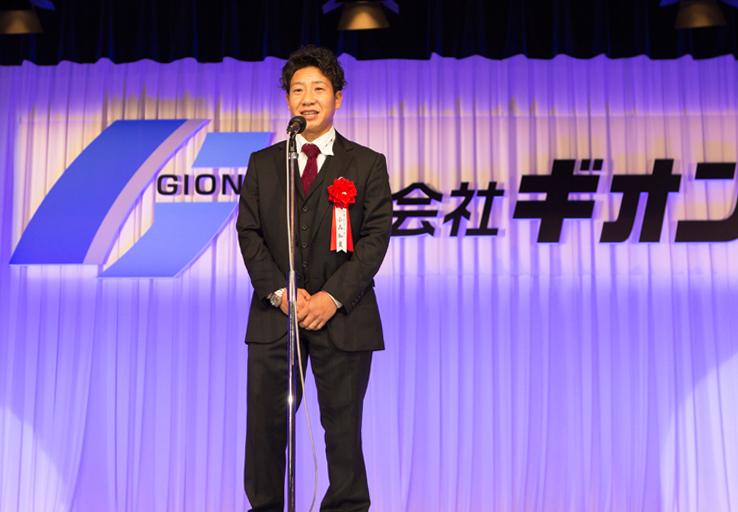 ギオン50周年式典05小山知良様