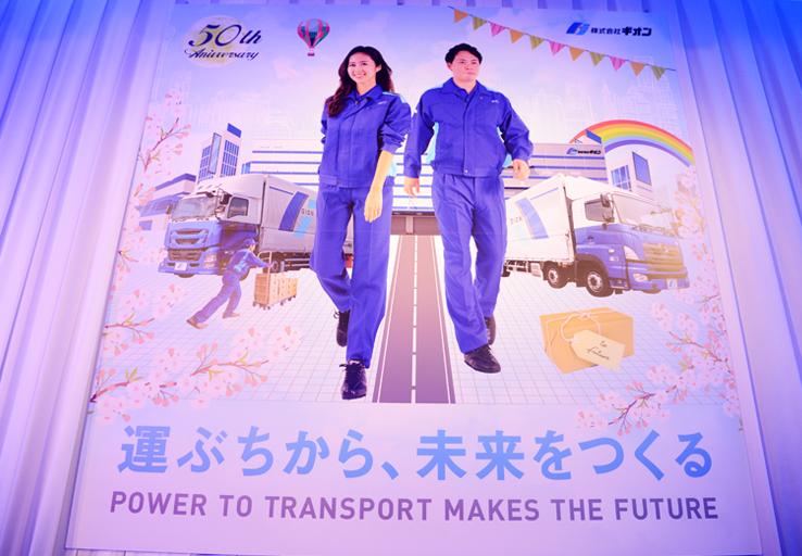 ギオン50周年式典02
