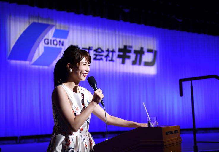 ギオン50周年式典03青山愛アナ