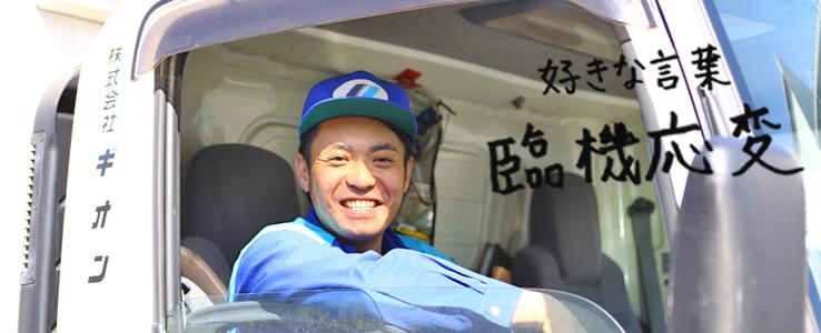 吉田雄介02
