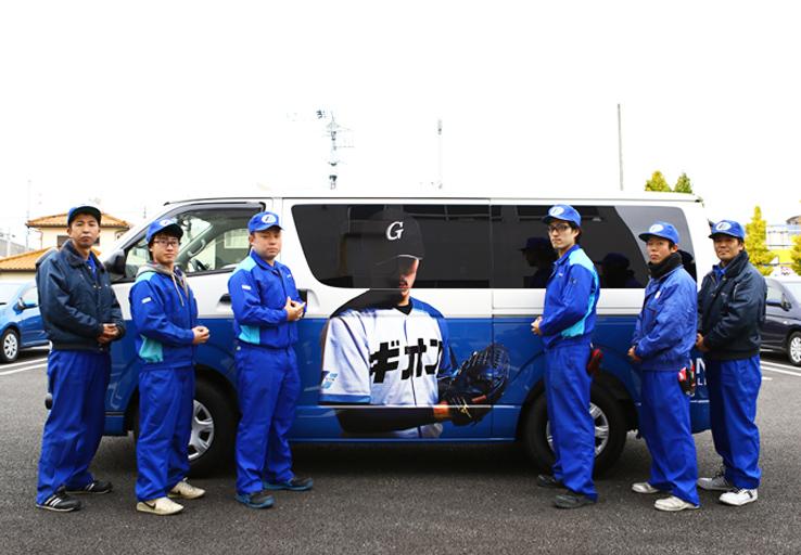 ギオン野球部ラッピングカー15