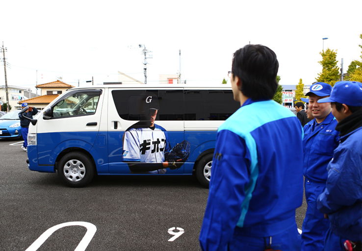ギオン野球部ラッピングカー11
