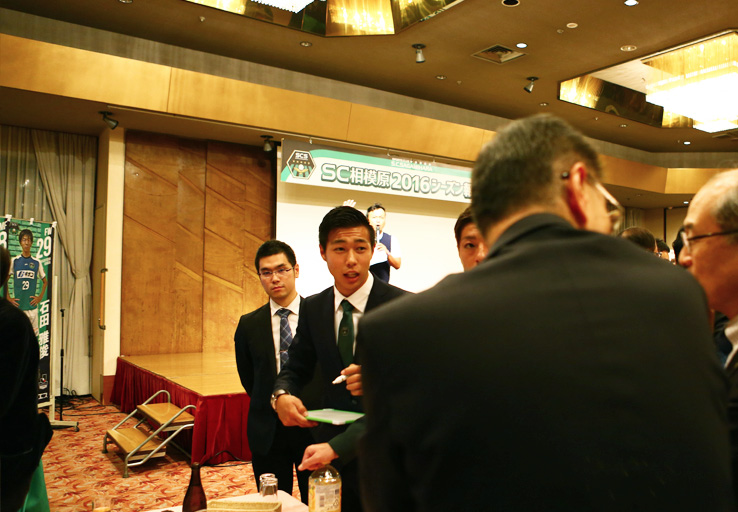 SC相模原2016シーズン報告会04