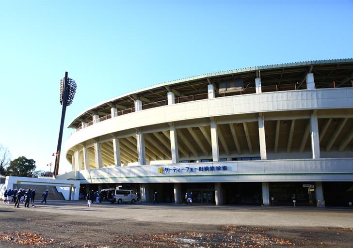第1回 ギオンカップ相模原市中学硬式野球大会01