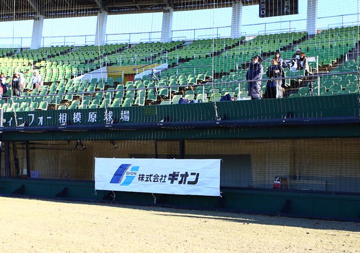 第1回 ギオンカップ相模原市中学硬式野球大会02