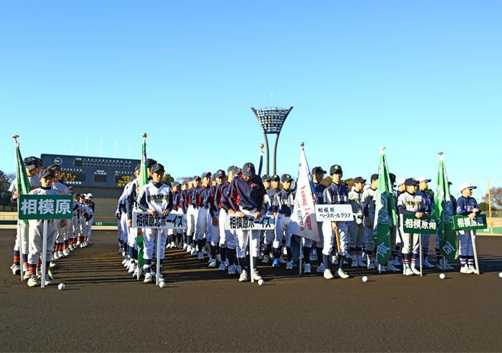 第1回 ギオンカップ相模原市中学硬式野球大会011