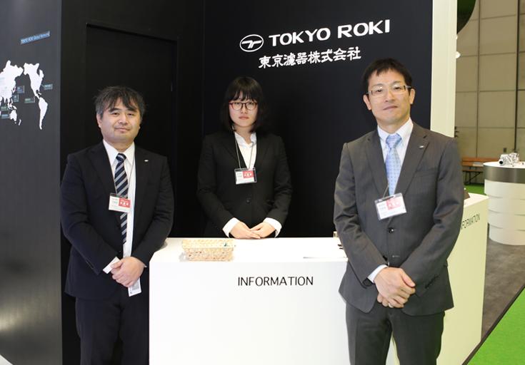 東京モーターショー2017東京濾器