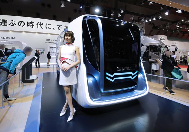 東京モーターショー2017いすゞ自動車コンセプトカーFD-SI